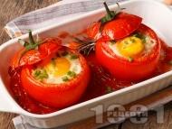 Рецепта Пълнени домати с яйца и сирене на фурна